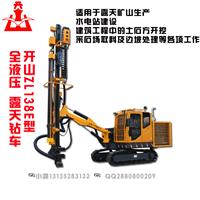 湖南采矿设备 露天潜孔钻 全液压凿孔钻车