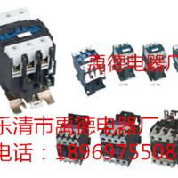 优质批发LC1-D170交流接触器