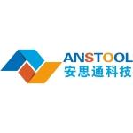 深圳市安思通科技有限公司