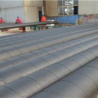 供应聚丙烯增强纤维防腐胶带