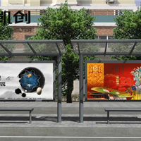 供应凯创公交候车亭-简约欧风系列KC-B