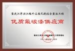 优质氟碳漆供应商