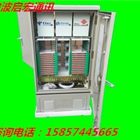 供应576芯三网合一光缆交接箱