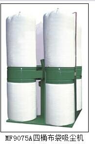 MF9075A四桶布袋吸尘器