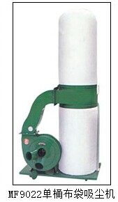 MF9022单桶布袋吸尘器