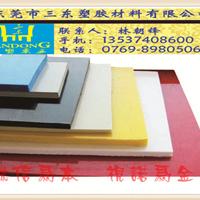 供应PA尼龙板材,彩色尼龙板,尼龙板厂家