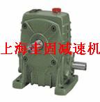供应WP系列  WPS70蜗轮蜗杆减速机