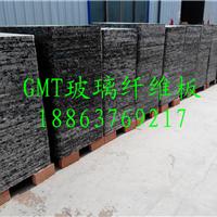 GMT材料砖机托板