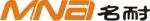 上海名耐特种电缆有限公司(总部)