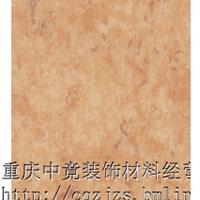 供應重慶漢美臣塑膠地板拉夫堡系列