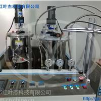 供应AB双液点胶机 硅胶自动灌胶机