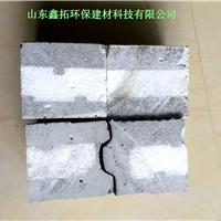 钢结构ASA镶嵌式节能板,墙体板,内隔墙板