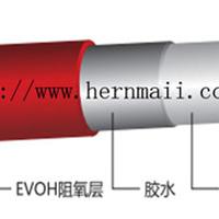 Hernmaii品牌地暖系统PERT三层阻氧地暖管
