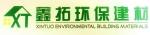 山东鑫拓环保建材科技有限公司