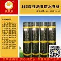 SBS(弹性体)改性沥青防水卷材