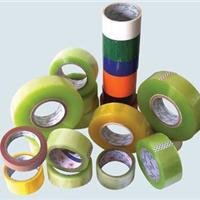 供应封箱胶带生产厂家%透明胶带生产厂家