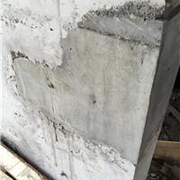 高强道路修补砂浆  Z30聚合物砂浆厂家价格