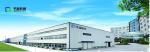 泰州市千越机械设备有限公司