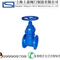 供应Z41X-16Q 型明杆软密封闸阀吕智瑜销售