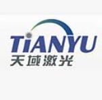 武汉和谐天域激光标记有限公司