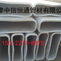 厚壁方管生产厂家/厚壁方管