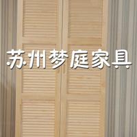 供应苏州厂家批发定做简易松木衣柜