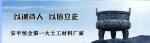 安平县恒全金属丝网制品有限公司