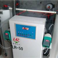 供应加格达奇电解法次氯酸钠发生器
