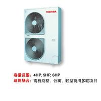供应家用中央空调家用中央空调安装