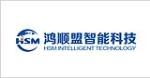 深圳市鸿顺盟智能科技有限公司
