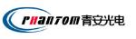 青岛青安光电科技有限公司