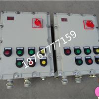 供应BXM(D)51防爆配电箱