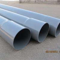 烟台总代理专供华亚牌PVC给排水管