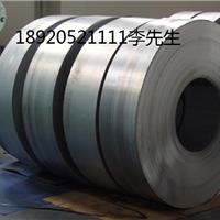 天津镀锌带钢制造总厂