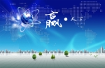 北京奥泰利新型建材有限公司