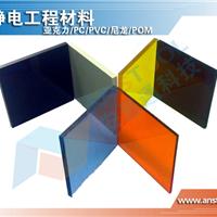 供应UL/SGS认证防静电有机玻璃板