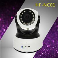 华凡HF-NC01 720p高清无线监控网络摄像头