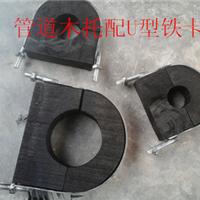 特价防腐空调木托/防腐空调木托厂家