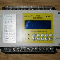 供应远程控制智能照明系统