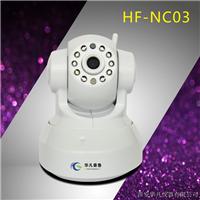 华凡HF-NC03无线监控摄像头720p网络摄像机