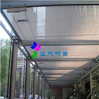 供应FSS电动天棚帘|中小型采光顶室内遮阳帘