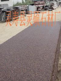 灵寿县灵硕石材厂供应兴县红贵妃红高粱红