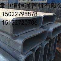 厚壁热镀锌方矩管/厚壁镀锌方矩管厂家