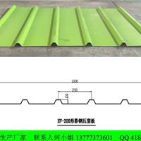 供应杭州HV-200型彩钢压型板墙面板