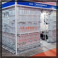 供应建筑施工模板系统 轻型铝模板系统
