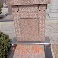 灵寿县灵硕石材厂供应兴县红贵妃红外墙干挂