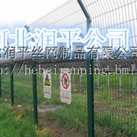 护栏网厂、高速公路护栏网、隔离栅生厂厂家