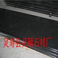 供应山西黑石材价格中国黑河北黑石材花岗岩