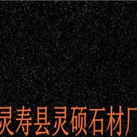 供应山西黑石材价格中国黑河北黑石材