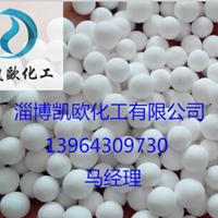 空压机专用氧化铝干燥剂